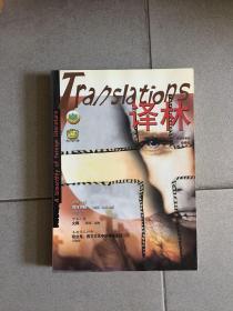 译林2005年春季卷 增刊zwj