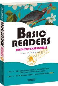 Basic Readers