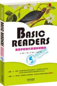 BASIC READERS:美国学校现代英语阅读教材(BOOK FIVE·英文原版)