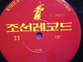 原版朝鲜唱片  G