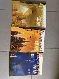 译林2005年1、2、4、5、6期zwj