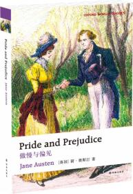 C牛津英文经典:傲慢与偏见