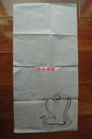 台湾著名漫画家:蔡志忠漫画一幅(68x35.5CM软件未裱)