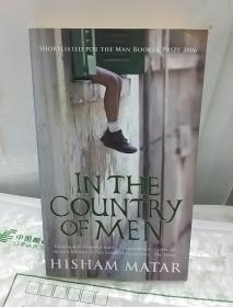 IN THE COUNTRY OF MEN HISHAM MATAR