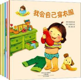 看图说话-宝宝好习惯养成系列全5册