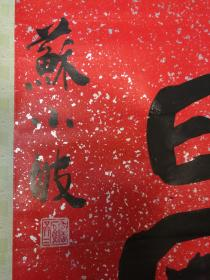 7468 儿女英雄传·下册(一版一印)·武侠小说