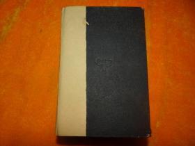 辞源、民国版中华民国四年十月初版、第二册