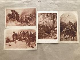 民国法国明信片:战争人物画4张一组(绘画版),M057