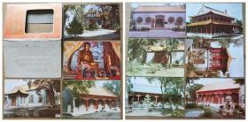 佛--哈尔滨极乐寺(10张一套)