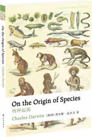 牛津英文经典:物种起源(英文版)