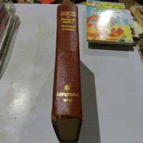 Longman Dictionary of Phrasal VerbsRosemary Courtney