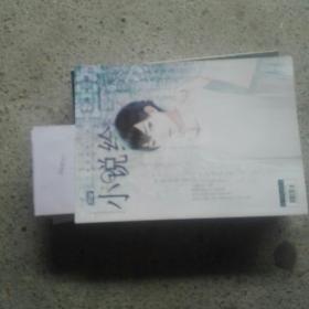 漫客小说绘/2012/12