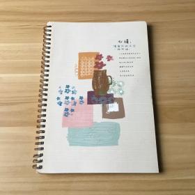 卡面线圈本  纸本 笔记本