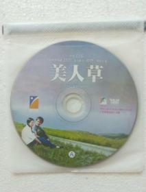 电影VCD 美人草