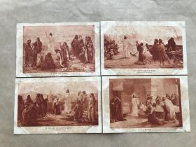 民国法国明信片:基督耶稣故事人物画4张一组(绘画版),基督教题材,M059
