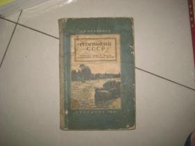 1951年外文原版书:请看图  DA 5001