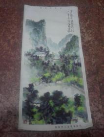 桂林山水风光(绣品)