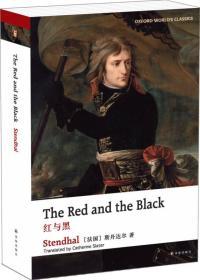 牛津英文经典:红与黑(英文版)