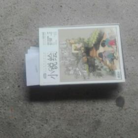 漫客小说绘/2012/07
