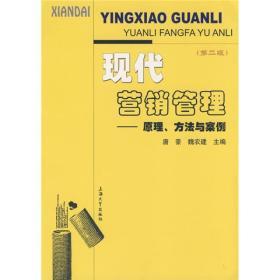 声乐 唐豪,魏农建 上海出版社 9787811185003
