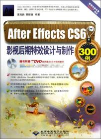 After Effects CS6:影视后期特效设计与制作300例