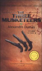 最经典英语文库:三个火枪手(英文版)