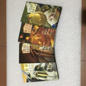 鉴赏与品味系列(4册合售)