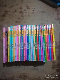 爆笑校园(1-30册)缺20和23共28册合售漫画世界幽默系列\全彩色