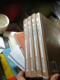 民国首版学术经典丛书. 第2辑:近代中国教育史料(一~四)