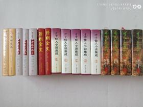 书籍汇总合集发布第54
