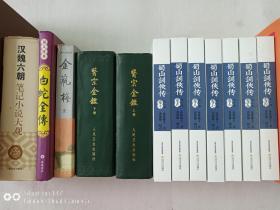 书籍汇总合集发布第55