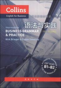 语法与实践(中级.中文注释版)-柯林斯商务英语