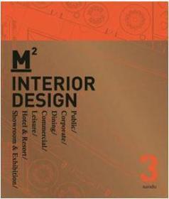 M2-Interior Design 3