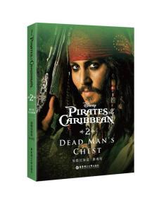 迪士尼英文原版.加勒比海盗