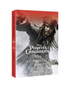 迪士尼英文原版.加勒比海盗3:世界的尽头
