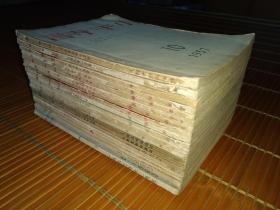 低价出售1957年至1963年老杂志《诗刊》21册。。