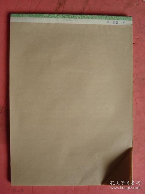 1970年 文革空白散页用纸 《报告纸》(通线报告纸)【16开50张左右】【上海纸品一厂出品】