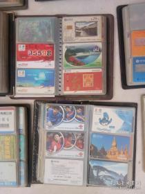 新收到某藏家 一批电话卡 磁卡等等 130个烟盒 每个烟盒约有20张 名片本16个 每本约有50张左右 整体毛重50斤左右 整体出售 见图