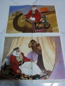 阿拉伯人和骆驼(教学挂图1-4)