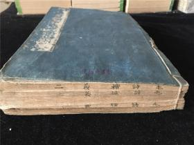 乾隆11年和刻本《毛诗补义》存5册6卷(卷2、7、9、10、11、12止),江户时代汉学者冈白驹补义,延享3年刊印。末四卷《大雅》全。