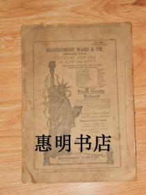 青年进步(民国十年五月第四十三册)[16开 竖版繁体 书品如图自定](民国旧书)