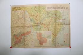 中支战局详解地图【日本昭和7年(1932)忠诚堂彩印本。一张。大尺寸。为《满洲事变纪念大写真帖附录》。侵华史料。红色收藏】