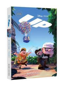 迪士尼英文原版·飞屋环游记
