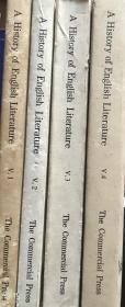 陈嘉主编   英文版    A History of English Literature   商务印书馆