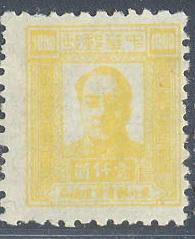 解放区邮票 东北区 JDB57第四版毛像1枚新(上品)