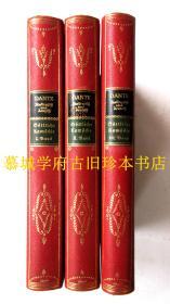 名家(ERNST WEISS)设计皮装/意大利文/德文(花体字)双语对照注释本但丁《神曲》(《地狱篇》、《炼狱篇》与《天堂篇》)DANTE: LA DIVINA COMMEDIA
