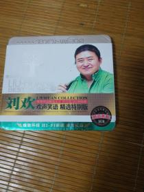CD碟-张学友-黄金10年{2CD}{全新,未拆封.}.