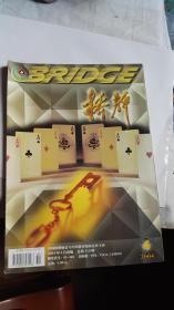 桥牌2004 4