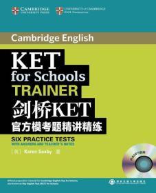 剑桥KET官方模考题精讲精练