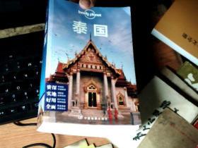 泰国         QQ5